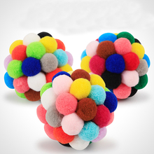 Kawaii Colorful Wear Resistant Ball Chew Toys with Bell for Pet Cat Amusement Intelligent Chew Scartch Toys Pet Supplies Gifts solid color wood wear resistant durable chew toys for pet cat amusement intelligent cat toys interactive pet supplies kitten