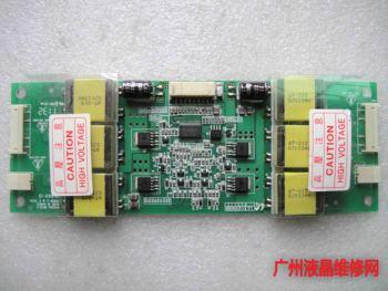 LCD Inverter GH220A REV0.3 GH220A(P2) High Voltage Strip