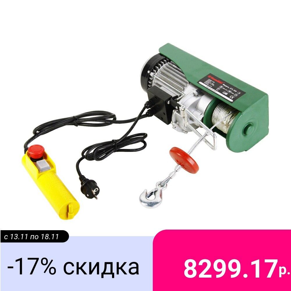 Hoist electric hammer flex etl930 ...