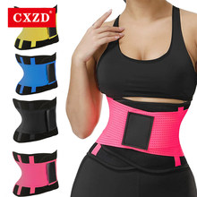 Cxzd Womens Shaper Taille Cincher Shapewear Trimmer Tummy Afslanken Riem Body Shapers Taille Trainer Vrouw Postpartum Corset Shaper(China)