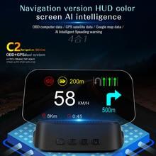 4 IN 1 Car General OBD HD GPS Navigation HUD head up Display OBD Computer Data Google Map