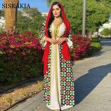 Eid Mubarak – ensemble 2 pièces pour femmes musulmanes, robe Hijab de dubaï blanche et Kimono imprimé, vêtements islamiques turcs