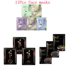 11Pcs mixed Silk protein black truffle tea Face Mask extraction Moisturizing Whitening Anti-Aging Facial Masks korean skin care
