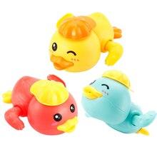 1PCS Cartoon Animal Bath Toys Tortoise Duck Classic Baby Water Toy Infant Swim Wound-Up Clockwork Kids Beach Toys for Children