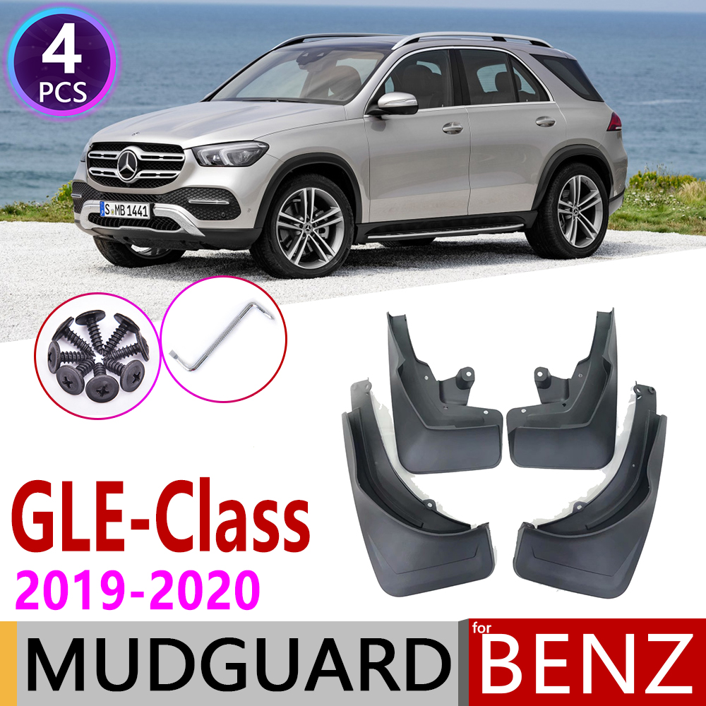 Front Rear Mudflaps For Mercedes Benz GLE Class V167 W167 350 450 2019~2020 Fender Mud Guard Splash Flap Mudguards Accessories
