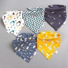 Детские нагрудники слюнявчик хлопок 5 шт./партия Детский шарф отрыжка ткань бандана нагрудники новорожденный мальчик младенец, девочка, малыш вещи