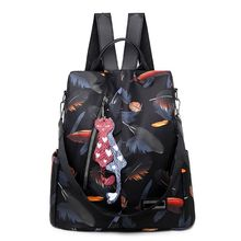 Feather Print Womens Anti-theft Nylon Backpack Shoulder Strap Detachable Multi-purpose Travel Casual Bag