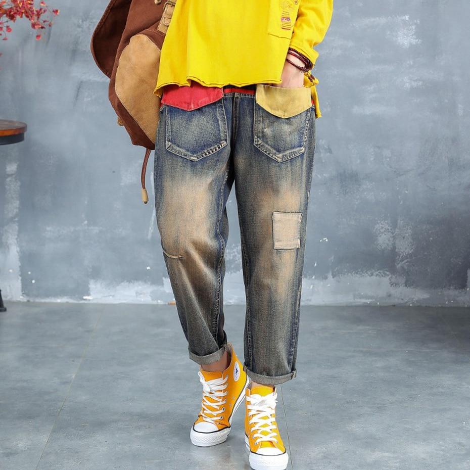 Women Big   Jeans   Denim Pants Joggers Retro Vintage Fashion Casual Long Loose Oversized Front Pockets for Autumn AZ59223717