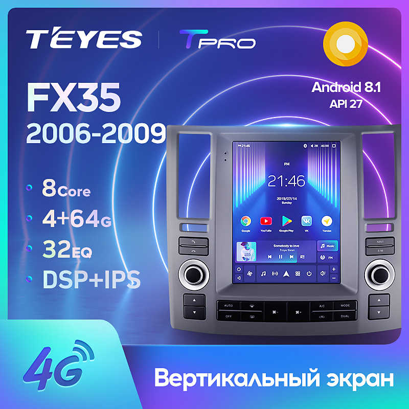 TEYES TPRO Für Infiniti Fx35 Tesla bildschirm 2006 Auto Radio Multimedia Video Player Navigation GPS Android 8.1 2din 2 din DVD