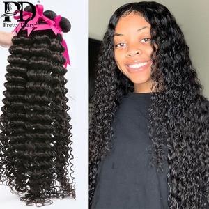 28 30 32 34 40 Inch Malaysian Hair Bundles 1 3 4 Deep Wave Bundles Long Curly Human Hair Water Wave Remy Hair Extension