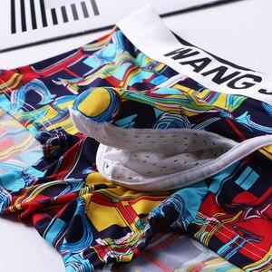 Wangjiang нижнее белье мужские боксеры шорты ледяной шелк Мошонка Сетка Дышащие боксершорты большой пенис мешок отдельные трусы слон