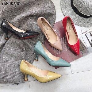 Fashion Small Fresh High Heels