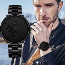 Новые мужские деловые кварцевые часы со стальным ремешком модные