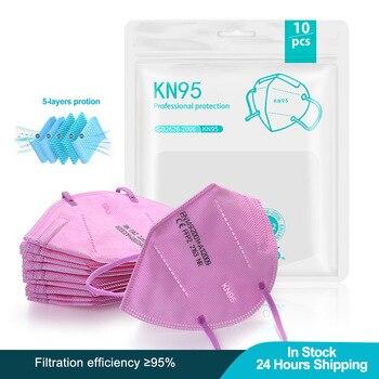 FFP2 Mask Reusable KN95 Face Mask 5 Layer Filter Dustproof PM2.5 CE Mascarillas Fpp2 Protectiive Health Mask Ffp2mask недорого