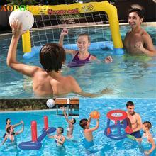 Надувной бассейн игровой центр с мячом и кольцами для детей Детский бассейн Поплавок Лето вода играть Забавные игрушки баскетбольные