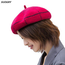 Women Winters Berets Stripe Woolen Hats high quality Wool Beret Classic French Felt Hat Artist Beanie7 Colors