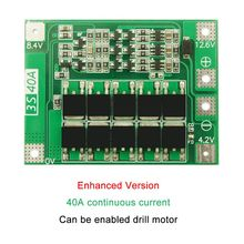 3S 40A Li-ion Lithium Battery Charger Lipo Cell Module PCB BMS Protection Board For Drill Motor 12.6V with Balance все цены