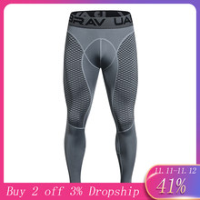 ISHOWTIENDA Fitness Bodybuilding Broek Training Elastische Sport Broek mens fashion(China)