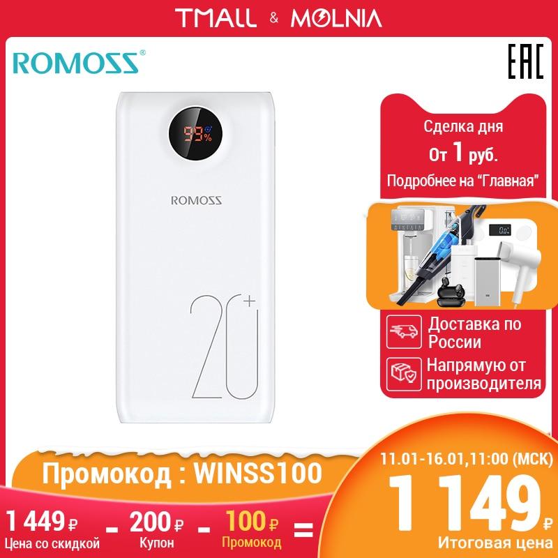 ROMOSS SW20 Pro 20000мАч power Bank Внешний аккумулятор PD3.0 Быстрая зарядка с светодиодный дисплеем[ доставка из России]MOLNIA