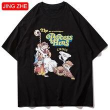 Модные мужские футболки jing zhe подходящие ко всему с коротким