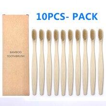 10pcs/set Eco-Friendly Nylon  Bamboo Toothbrush For Oral Health Biodegradable Medium Soft Bristle Wood Handle Toothbrush