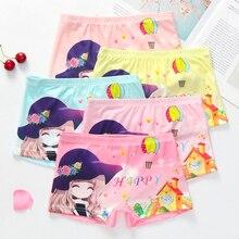 1 шт., детские трусы, Хлопковые Штаны для маленьких девочек, милое нижнее белье для девочек, Короткие трусы разных цветов для малышей