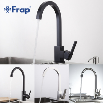 FRAP New Arrival Hot and Cold Water kitchen sink faucet Space Aluminum mixer Tap 360 Degree Rotation YF40010 - discount item  48% OFF Kitchen Fixture