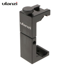 Ulanzi ST 02S Aluminium Mobile Phone Tripod Mount Clamp Holder with Hot Shoe Handle Rig Clipper for iPhone Vlogging Fillmaking