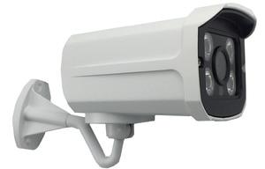 Image 2 - 4CH IP Giám Sát Bộ 5.0MP 4.0MP 3.0MP 2.0MP IP Kim Loại Bullet Camera IRC IP66 Chống Nước 48V Switch POE NVR CMS Xmeye P2P
