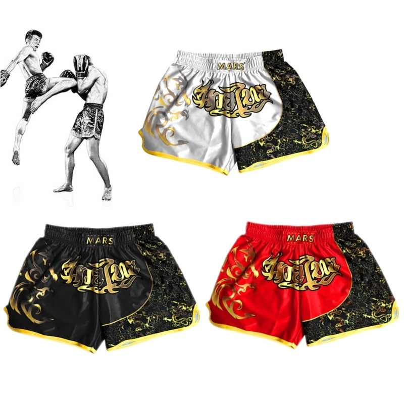 Zogaa Men's Sports Shorts Men's Fashion Thailand Style Mixed Martial Arts Shorts Male Boxing Sports Shorts Fighting Competition