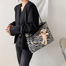 Женская сумка Кроссбоди с принтом зебры 2020