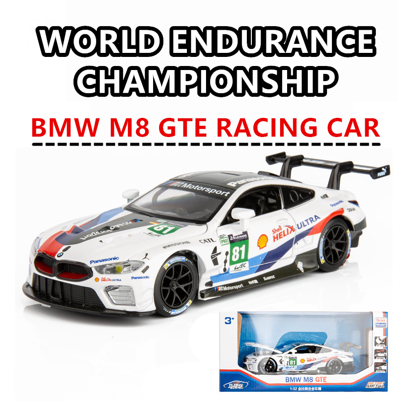 1 32 BMW M8 modified racing car with sound and light children 39 s alloy toy car model collection gift pull back vehicle in Diecasts amp Toy Vehicles from Toys amp Hobbies