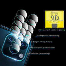 2pcs Lens Glass Films For iPhone 11 Pro Max High Quality Camera Protector i11
