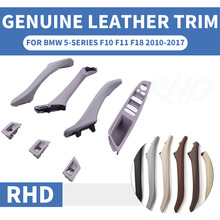 Luxury Leather Right Hand Drive RHD For BMW 5 series F10 F11 520 Gray Car Interior Door Handle Inner Panel Pull Trim Cover
