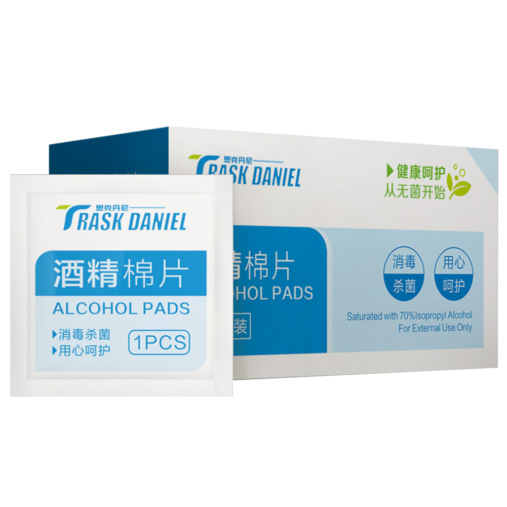 100pcs/pack Outdoor Disinfection Wipes Skin Anti Bacteria No Wash Home Hand Sterilization Mini For Tableware Alcohol Portable