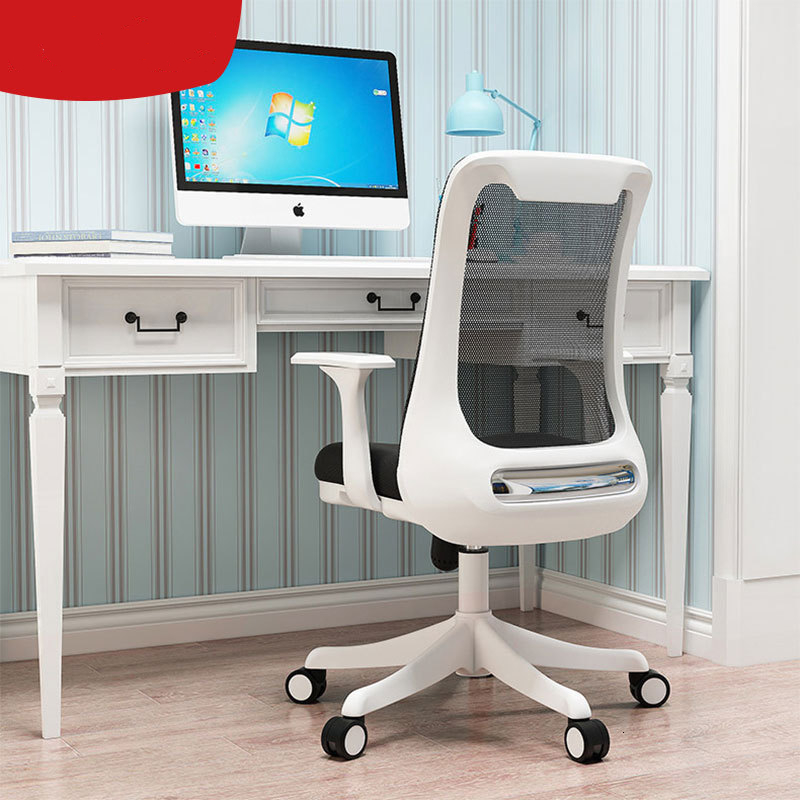 Gathering Pulse Home Computer Chair Ergonomic To Work In An Office Chair Lift Swivel Chair Student Write Chair Study Desk Chair