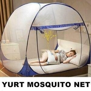 Сетчатая палатка с защитой от комаров, RT88