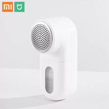 New Xiaomi Mijia Portable Lint Remover 5 leaf Cyclone Floating Cutter Head Hair Ball Trimmer Sweater Remover Mini Motor Trimmer