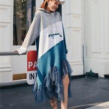 2019 סלעית רשת אופנה