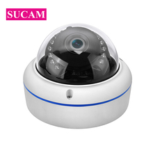 Security-Camera Fisheye 180-Degree-Angle Dome Infrared 1080P AHD 4MP with Osd-Cable 20M