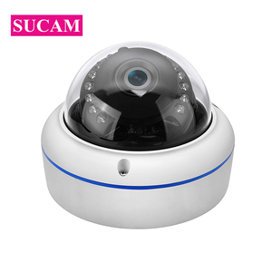 Image 1 - Full HD 1080P Dome Fisheye AHD Security Camera 20M IR 180 Degree Angle 2MP 4MP AHD Infrared CCTV Camera with OSD Cable