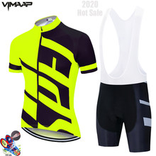 2021 Pro Cycling Jersey Set Summer MTB Bicycle Clothing Maillot Ropa Ciclismo 100% Polyester Racing Bike Clothes Cycling Set