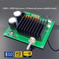KYYSLB Dual AC12 ~ 26V High Power 200W * 2 TDA8954 5.0 Bluetooth Amplifier Board Digital Amplifier Board with Bluetooth APTX HD|Amplifier|   -