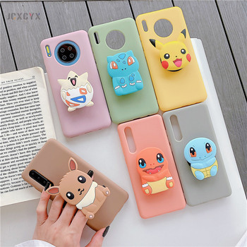 3D Japan Anime cartoon elf ball holder Soft Silicone phone case for HuaWei P20 P30 Lite P40 pro Mate 10 20 30 honor 9X cover 1