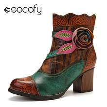 SOCOFY Retro Boots Handmade Floral Cow Leather Stitching Comfy High Heel Boots E