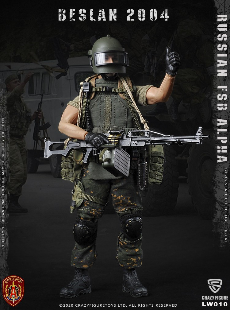 Crazy Figure LW010 1/12 Russian Alpha Special Forces Heavy Shield Soldier Figure In Stock Items Crazy Figure