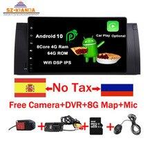 """אנדרואיד 10.0 2G ROM GPS Navi 9 """"מלא מגע לרכב DVD מולטימדיה עבור BMW E53 X5 E39 5 97 06 עם Wifi 3G BT RDS רדיו יכול אוטובוס DVR"""