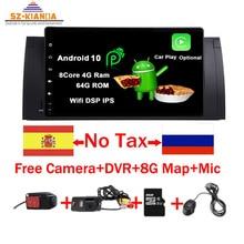 """Autoradio Android 10.0, 2G ROM, navigation GPS, écran tactile 9 """", DVD, lecteur multimédia, avec Wifi, 3G, BT, RDS, DVR, pour voiture BMW E53, X5, E39, 5, 1997 06"""