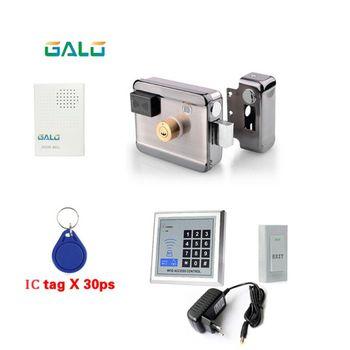 Building intelligent motor lock rental room door lock building electric lock electronic control mute door lock