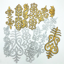 50Pcs  gold and silver Floral Costume Trims Iron Sew On Embroidery Patch Lace Applique DIY